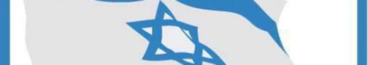 cropped-israel.jpg
